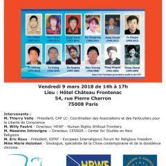 Conférence : refus des demandes d'asile pour les réfugiés religieux chinois